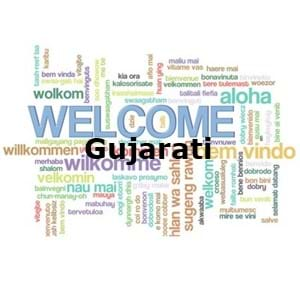 how to say hello in gujarati