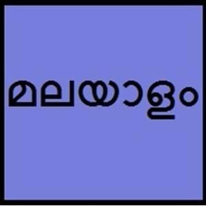 Malayalam and Urdu Alphabets