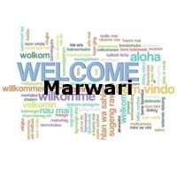 Marwari