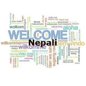how to speak nepali language