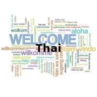 Thai greetings hello in thai thai thai thai m4hsunfo